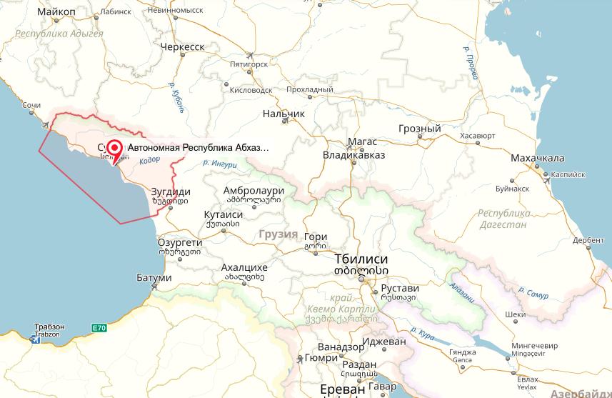 Абхазія