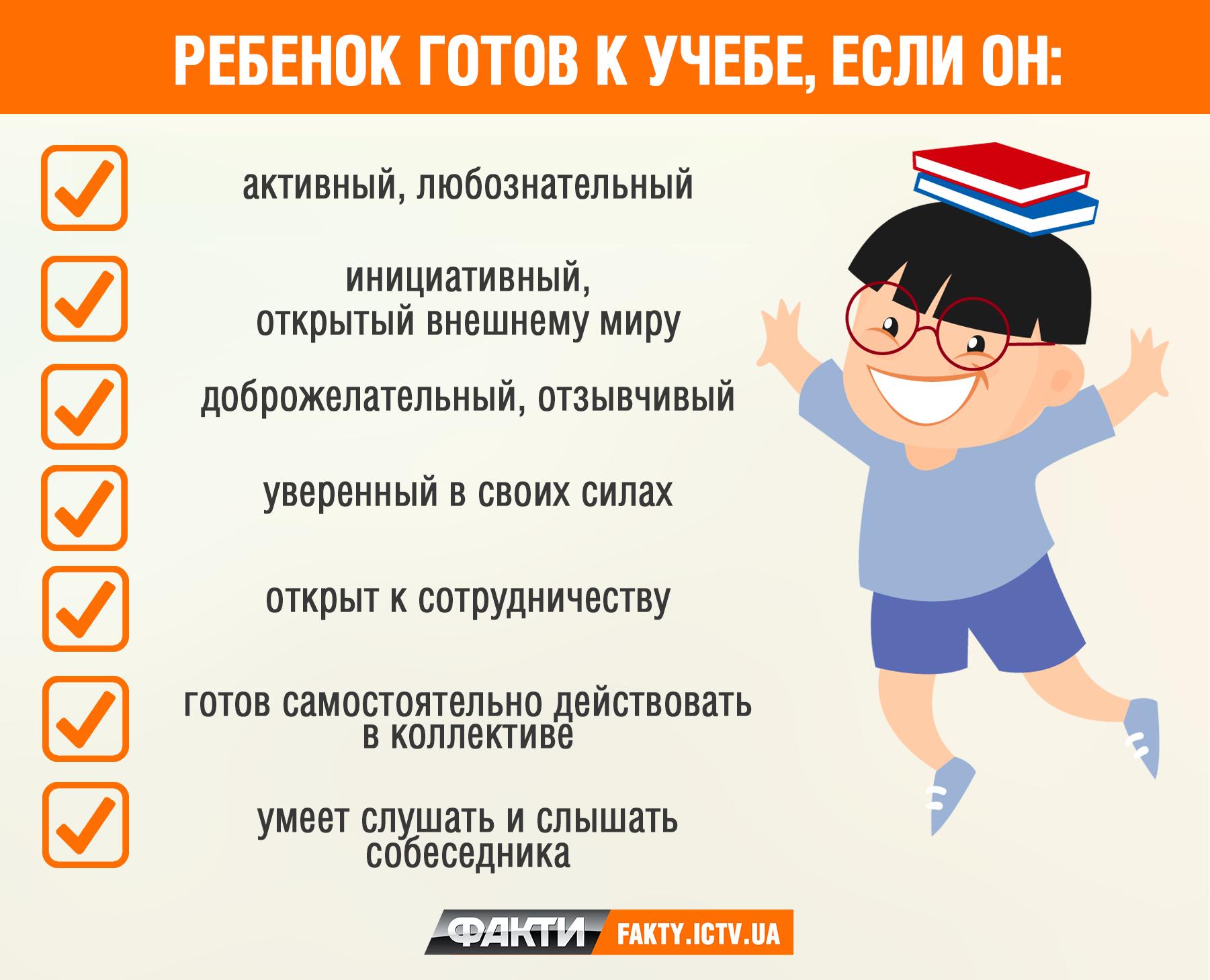 Инфографика3-(1)
