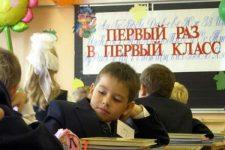 kakuyu_shkolu_vybrat_dlya_rebenka_2