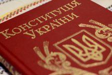 конституция украины тест