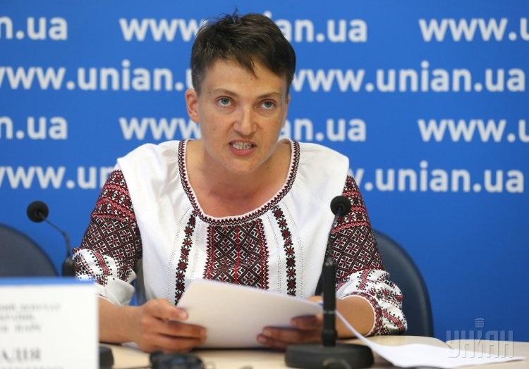 Савченко вишиванка уніан
