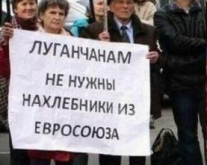 """Поліція затримала спільника """"ЛНР"""", який збирався на заробітки в ЄС: """"Зарплати в республіці вистачало лише на їжу"""" - Цензор.НЕТ 8548"""