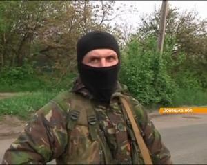 МВД просит фиксировать на видео лица террористов