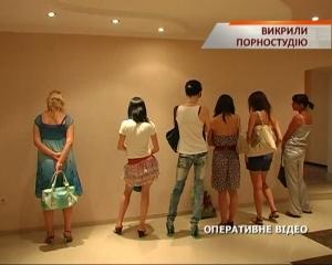 Порно студии украина