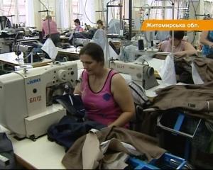 Пошив и продажа, рабочая