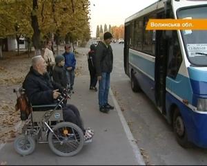video-pod-yubkoy-yutub-v-avtobuse