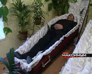 фото человек в гробу