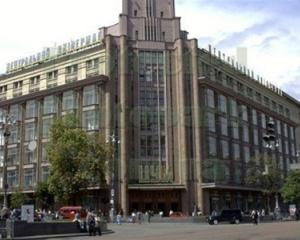 5554dd1b6915 Новый старый ЦУМ  историческое здание с современными магазинами на любой  достаток