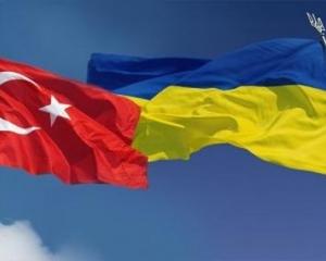 Картинки по запросу товарооборот между украино и турцией