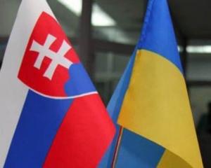Словакия выразила поддержку и доверие Украине