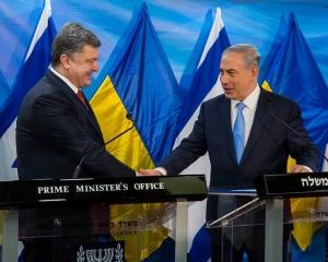 Украина и Израиль создадут зону свободной торговли (ВИДЕО) | Факти