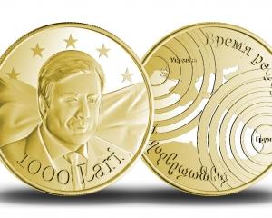 Именная монета рубль серебряный 1912