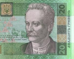 20 гривен фото 1 рубль 1991 года стоимость немагнитная