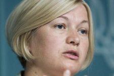 Ірина Геращенко ФБ