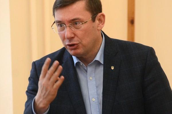 Луценко обещает обратиться вРаду спредставлениями надепутатов пофакту госизмены
