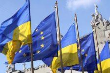 Україна ЄС прапор