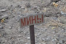 АТО міни