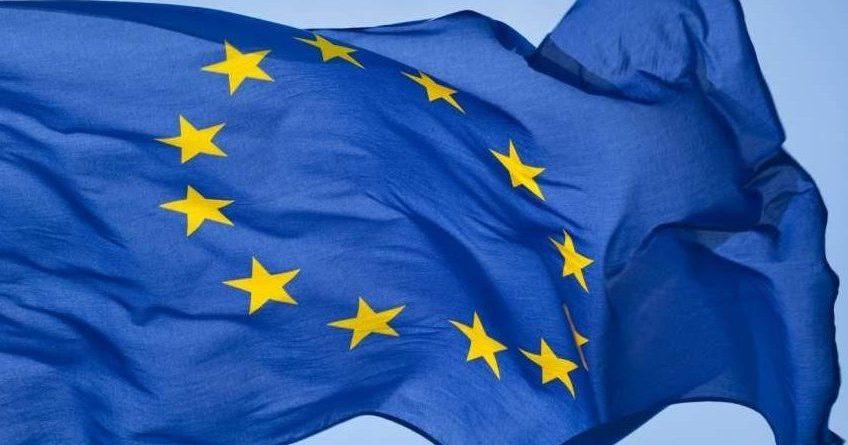Могерини накануне совещания  СоветаЕС сделала объявление  поУкраине