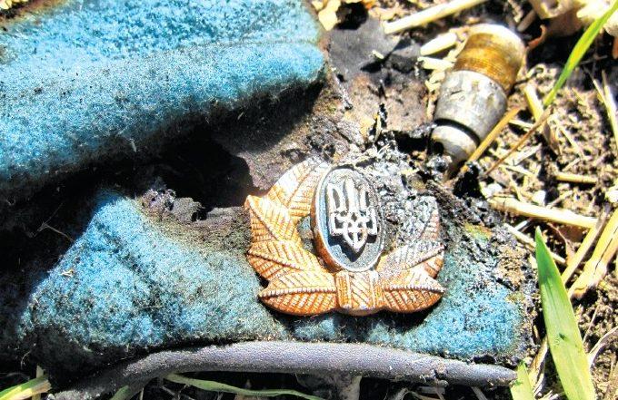 Взоне АТО 13сентября умер украинский военный