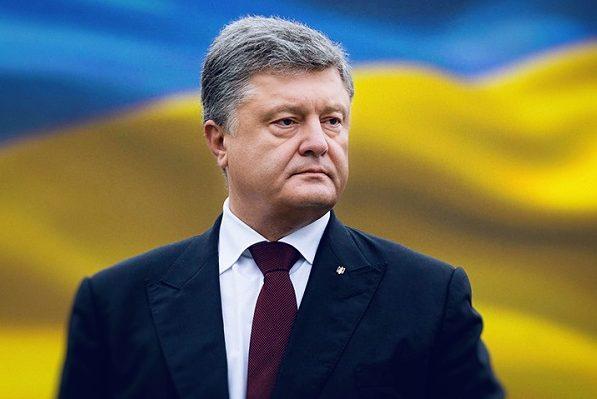 Петро Порошенко прапор