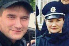 поліцейські вбиті