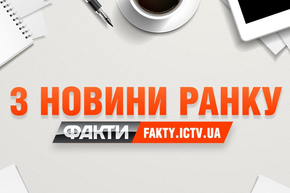 3_news-e1474954084475