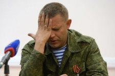 Захарченко закрив рожу