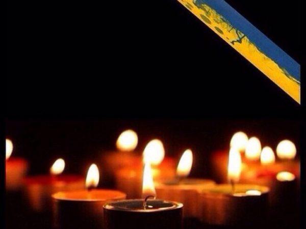 загинув боєць ато свічі жалоба