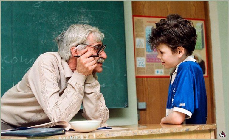 Смотреть репетитор и ученик