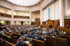 55203107 - kiev, ukraine - apr 14, 2016: president of ukraine petro poroshenko during the session of the verkhovna rada of ukraine in kiev