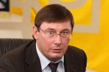 2009�923 Косарєв Олександр КиївПрес-конференція Юрія Луценка щодо стану злочинності в Україні