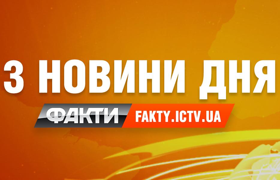 3_news_day-e1475160938829