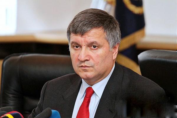 Аваков: схожие инциденту вКривом Озере трагедии повторятся