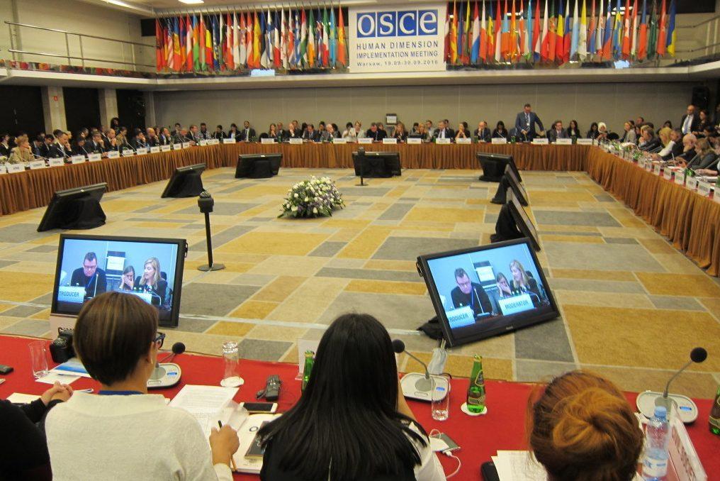Конференция Варшава