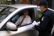 поліція прокрор штраф
