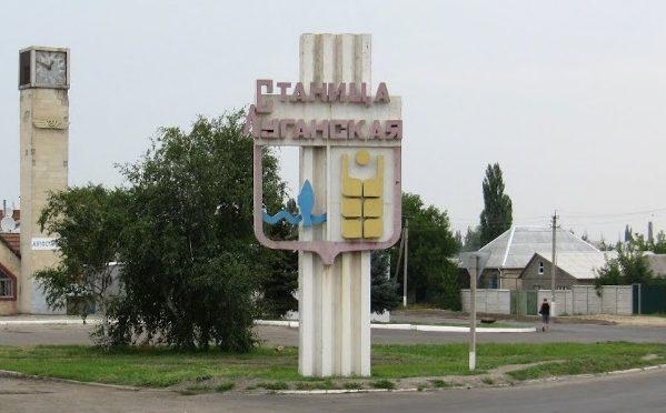 Боевики остановили пропуск напротив контрольного пункта Станица Луганская