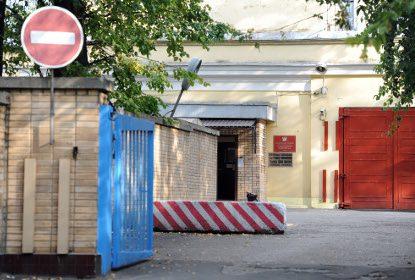 Фейгин прибыл кмосковскому СИЗО, где содержат украинского репортера
