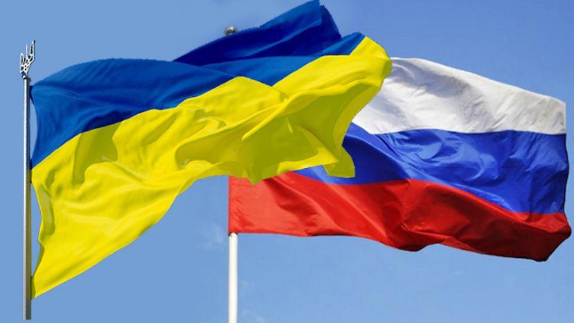 УМЗС попередили українців, що відвідувати Росію небезпечно