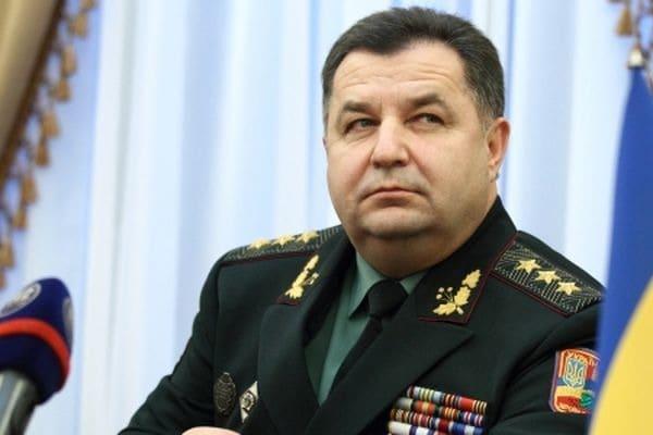 Яку летальну зброю Україна просить уСША