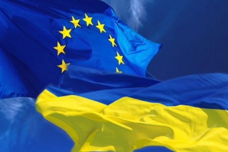 Європейська угода