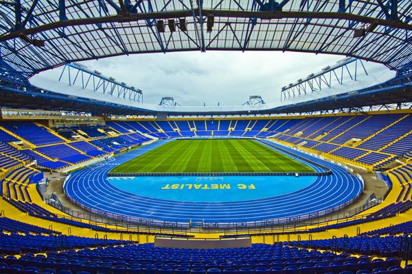 metalist_stadium1