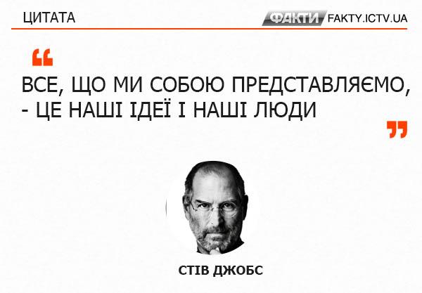 citata_day
