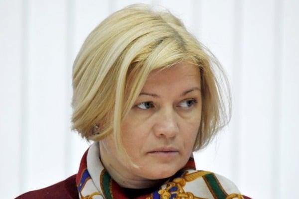irina_geraschenko