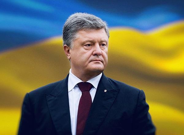 poroshenko-prapor2