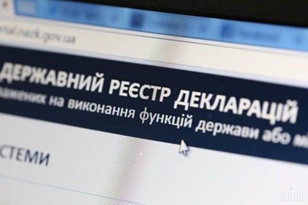 Нардеп: Ситник заборонив детективам НАБУ заповнювати е-декларації