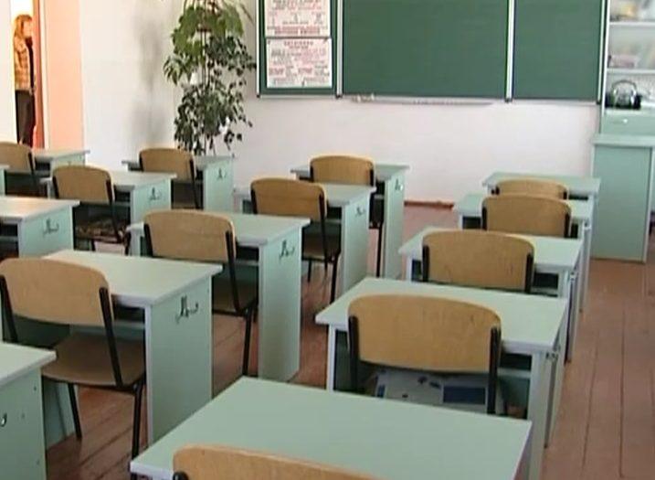 школа клас карантин