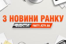 3_news-e1475733538864
