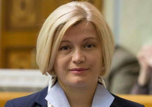 iryna-gerashhenko-fb2