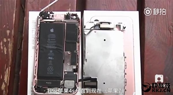 iPhone 7 вибухнув у руках користувача
