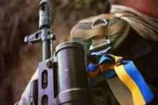 Ситуація в зоні АТО: бойовики гатили з важкої артилерії